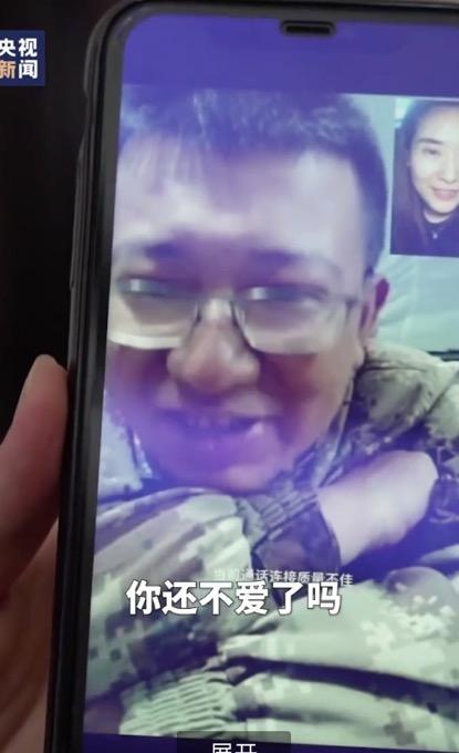 泪目!陈红军和妻子的最后一次通话曝光,连说了三声爱……