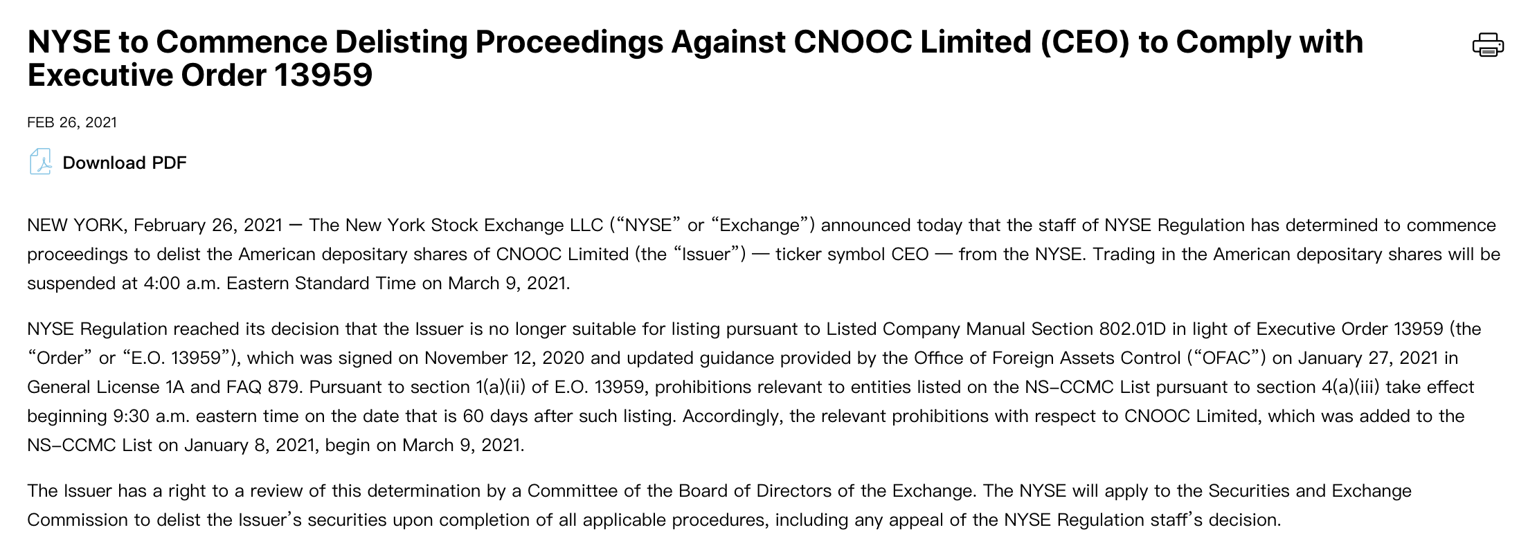 纽约证券交易所宣布启动中海油的正式退市程序