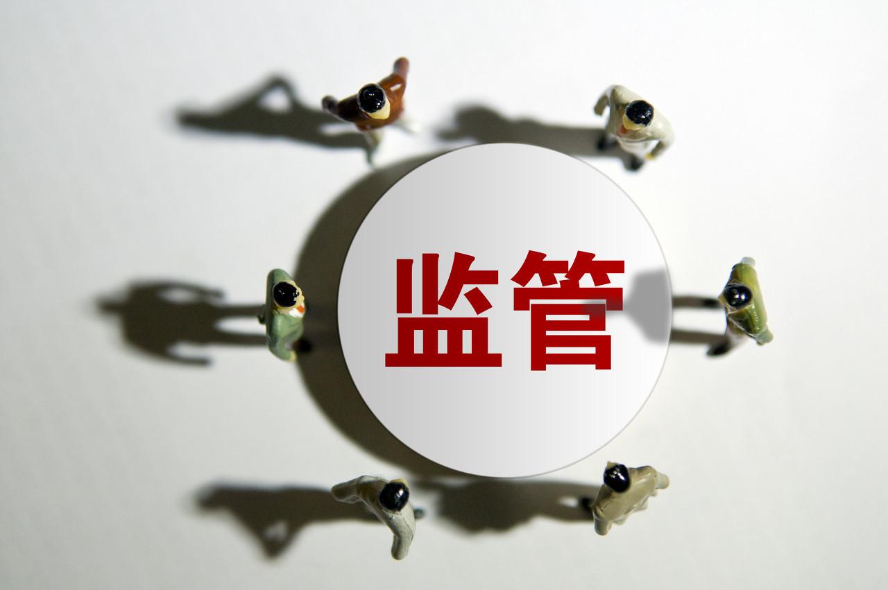 """该员工实名举报中国人寿分公司欺诈保险业""""顽疾""""等待银监会解答"""