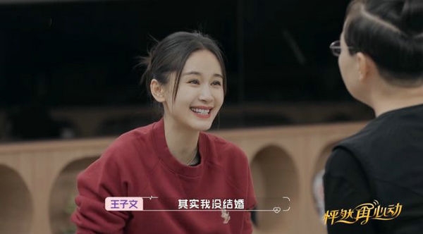 刘涛为王子文庆生:让人怦然心动的子文生快