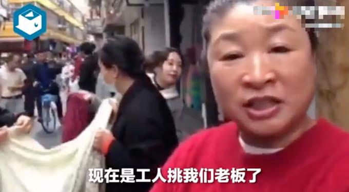 广州招工老板街头排队被工人挑,长叹:年轻人不愿入行