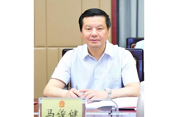 """响水县委原书记马俊健被""""双开"""""""