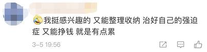 """单次收费好几千,但网友直呼""""我需要""""!这个新职业要火?杭州曾有人花钱体验后感叹:划算"""