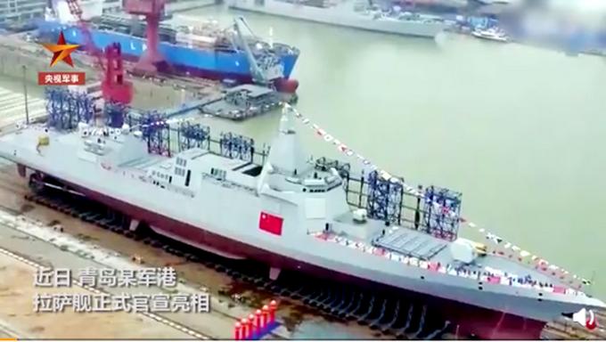 官宣亮相!万吨大驱拉萨舰入列北海舰队
