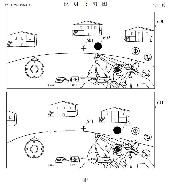 腾讯公开虚拟对象控制专利,第一视角吃鸡更顺滑