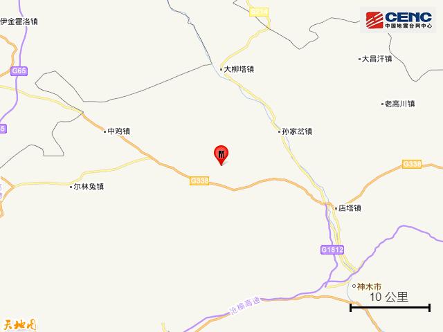陕西榆林市神木市发生3.2级地震(塌陷)