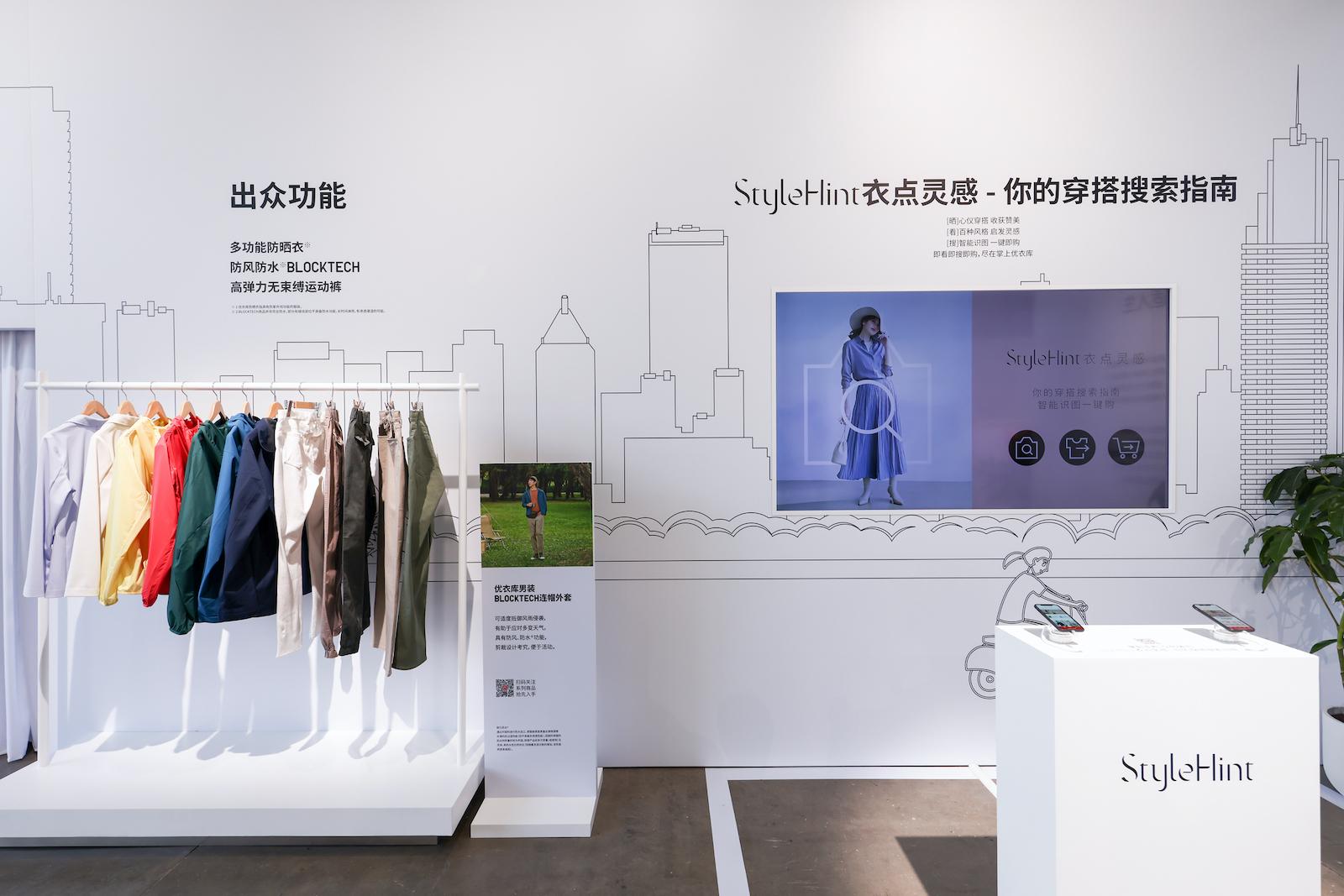 优衣库大中华CMO:每年新开80家门店,下沉至三四线城市