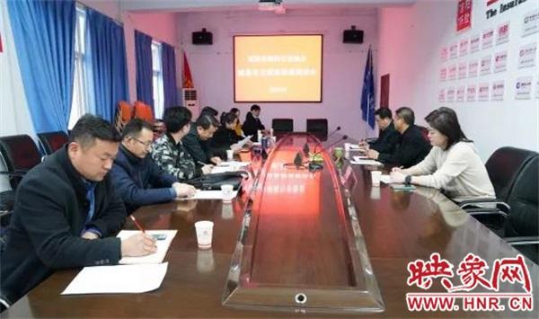 信阳市保险行业协会召开新闻媒体座谈会 第1张
