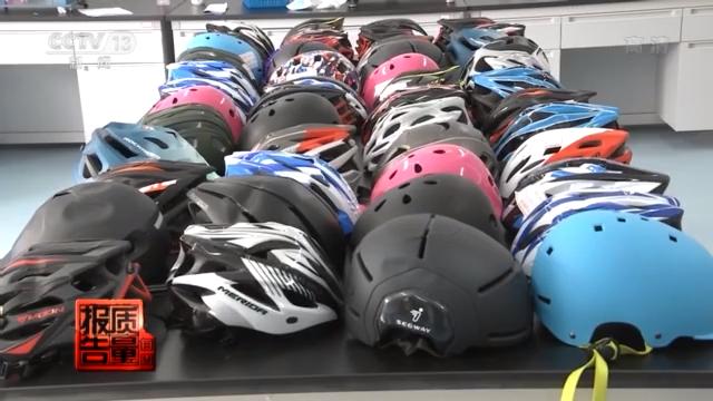 """不合格率近四成!别让保护安全的头盔成为""""安全隐患"""""""