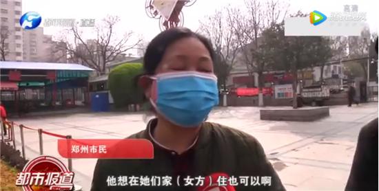 杭州富家女招赘婿,每个月生活费2万,外加一辆路虎和两套房!网友:我跟我老婆商量下