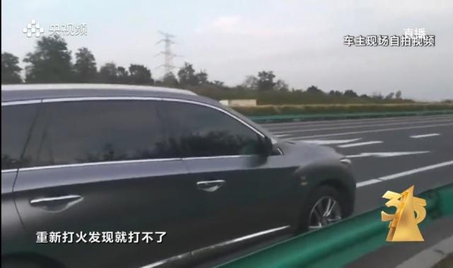 """央视315晚会""""上榜""""企业名单全曝光"""