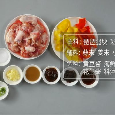酱香浓郁的开胃鲁菜,三步学会秘制酱焖鸡 酱焖鸡 第1张