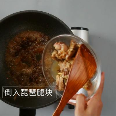 酱香浓郁的开胃鲁菜,三步学会秘制酱焖鸡 酱焖鸡 第17张