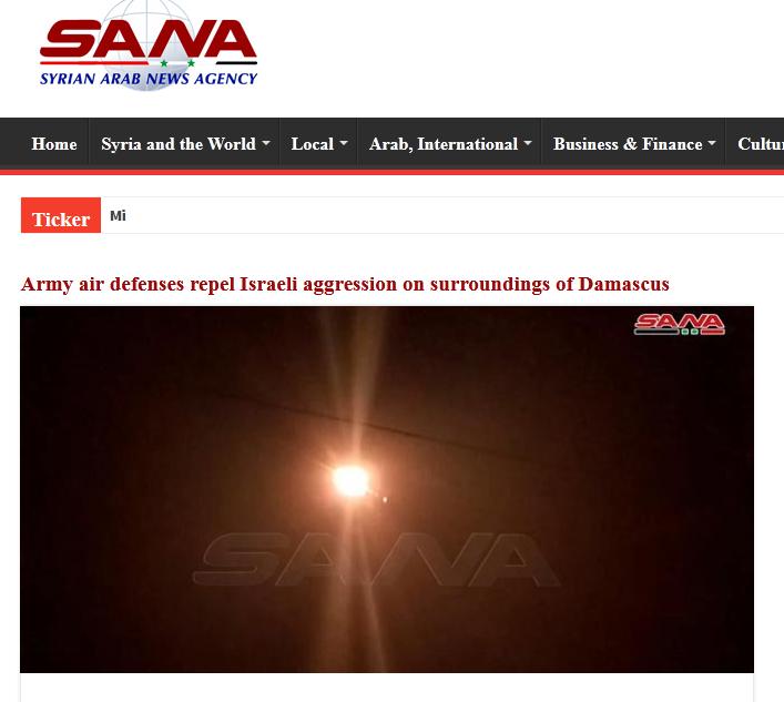 以色列空袭叙利亚首都大马士革,多枚导弹被拦截,现场画面曝光