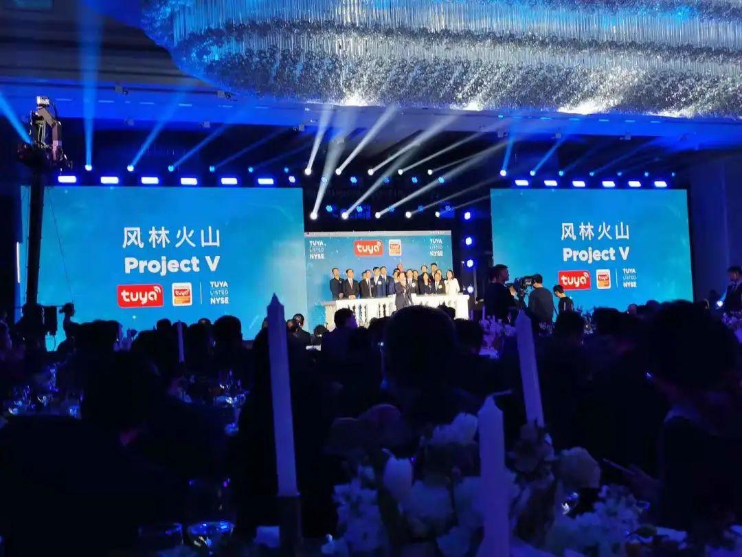 智能家居爆发前夜,杭州这家「送水工」先上市了!市值近150亿美金