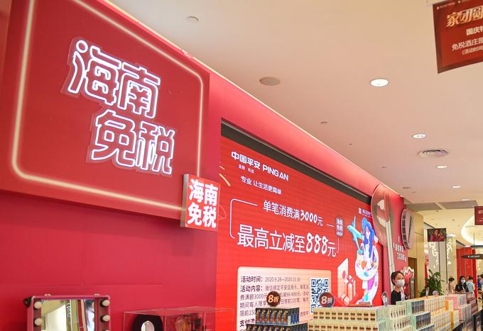 买多少付多少!在海南消费博览会上购买可享受特殊免税政策