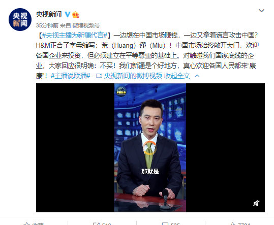 每24点,王毅与沙特外长费萨尔举行会谈;央视主播代言新疆;海通证券:目前公司经营状况正常