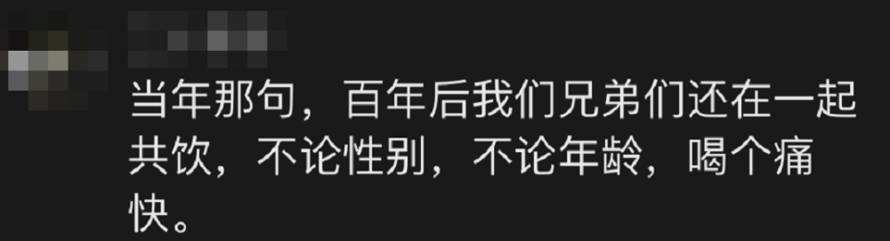 河北一对新人订婚,新郎叫刘备新娘叫关羽?真相反转