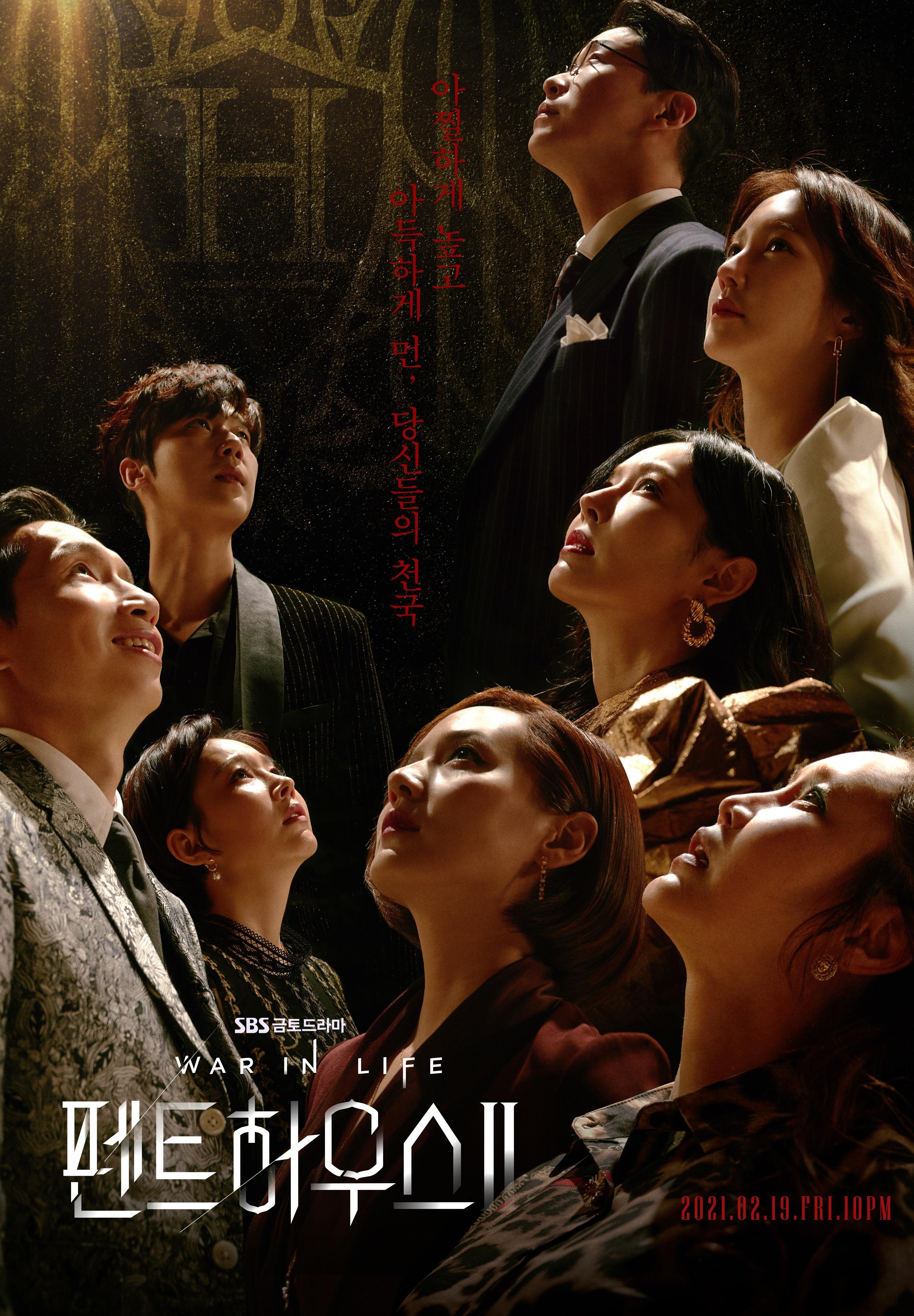 《顶楼》第三季6月开播,每周五播出一集