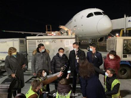 中国新冠疫苗运抵乌克兰