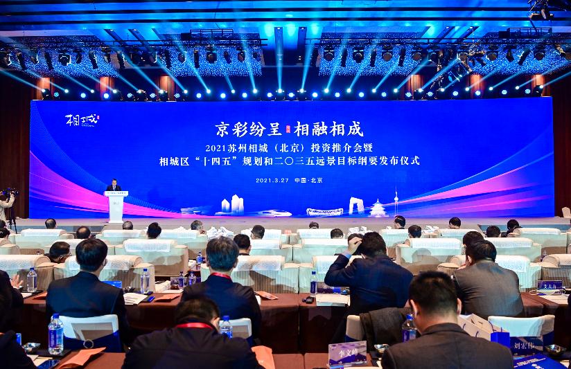 """投资235亿元的北京,这个地方将成为长三角经济发展的""""黑马"""""""