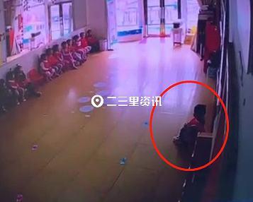 吉林市1岁半女童被男孩扇嘴巴 坐尿盆40分钟无人管?金色童年幼儿园:确有此事