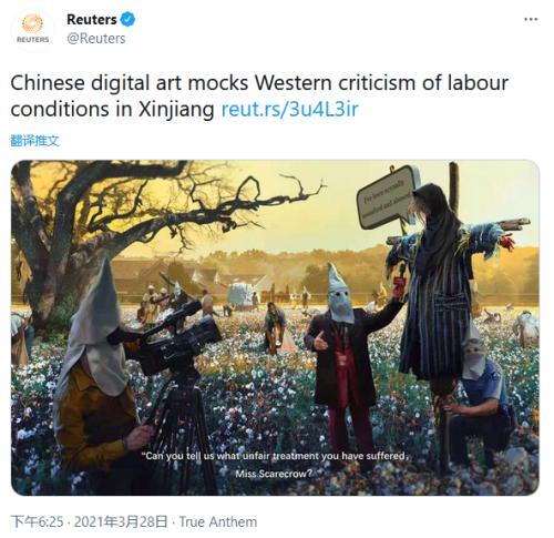 乌合麒麟新作,被西方媒体发现了