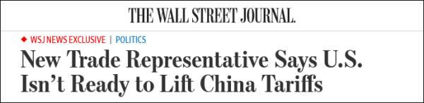 美国贸易代表戴琦承认,对中国征收关税会给美国带来损失,但表示他不准备在不久的将来取消关税