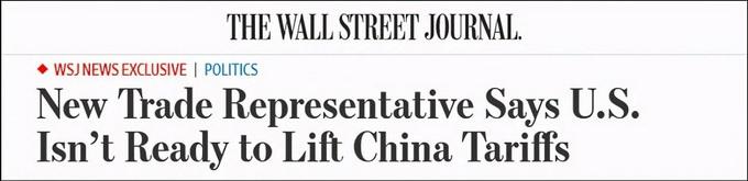 对于美国挑起的中美贸易争端,美国贸易代表发表了罕见的声明