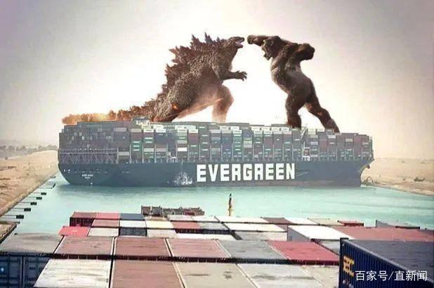 """6.5亿元天价索赔,苏伊士运河""""世纪大堵船""""损"""