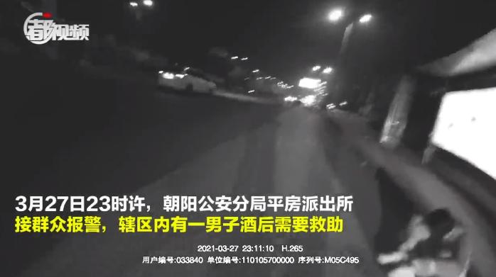 """大街上耍酒疯还""""醉拳""""打民警?北京一男子涉嫌袭警罪被刑拘"""