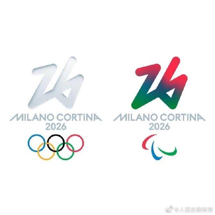 2026年冬奧會會徽揭曉