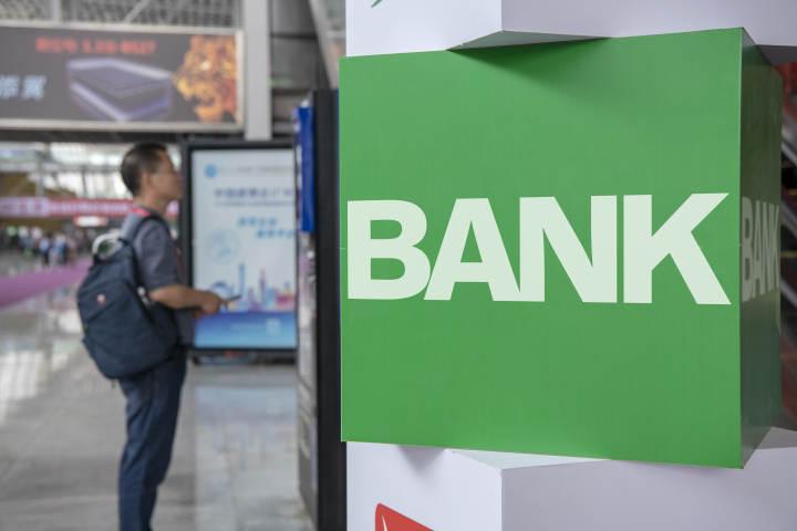 央行谈墓地贷款和彩礼贷款:个别中小银行的噱头将得到有效监管