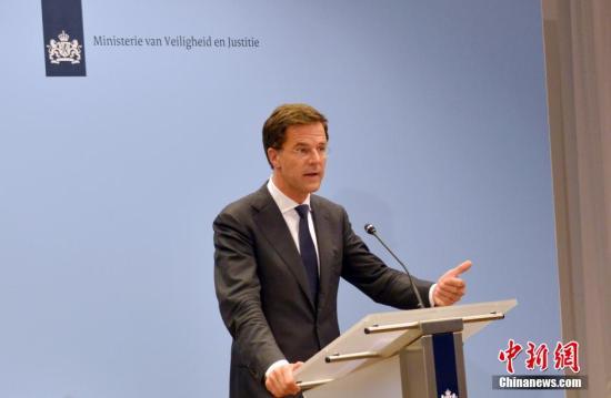 荷兰议会未能通过对看守政府总理鲁特的不信任投票