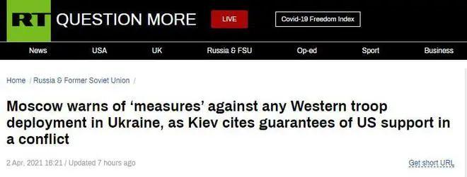 刚刚,俄罗斯警告美国:敢向乌克兰派兵,将采取一切必要措施!又一国总统确诊,1月曾接种疫苗