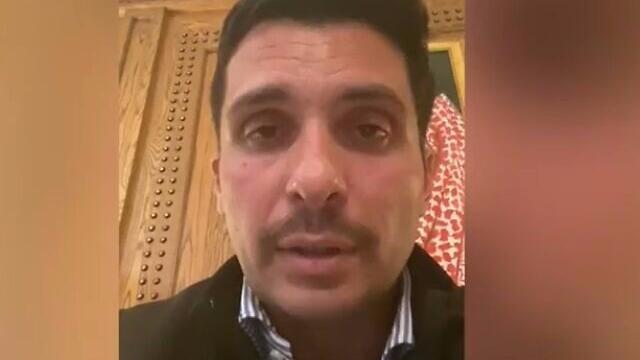 约旦王宫:亲王承诺拥护国王领导 此前其被指破坏国家安全