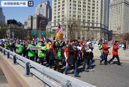 纽约上万人参加反歧视亚裔抗议活动