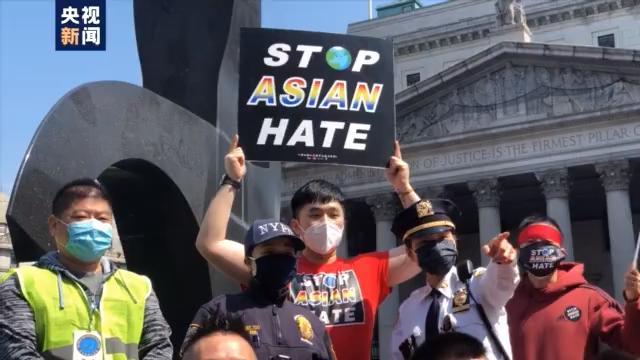 纽约上万人参加反歧视亚裔抗议活动,关于种族问题前NBA球员这样说
