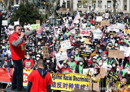 纽约爆发万人游行:亚裔团结起来,我们自己作主