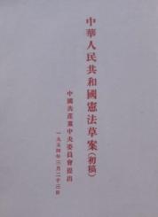 党史上的今天·陕西(4月6日)