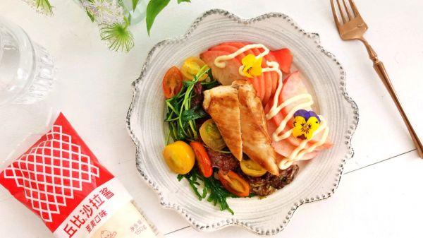 香煎鸡胸蔬果双拼沙拉#321沙拉日# 美食做法 第1张