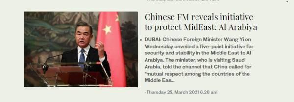 伍麦叶的熏笼精:屏蔽掉真正的中国,西方舆论把中东人集体带偏了