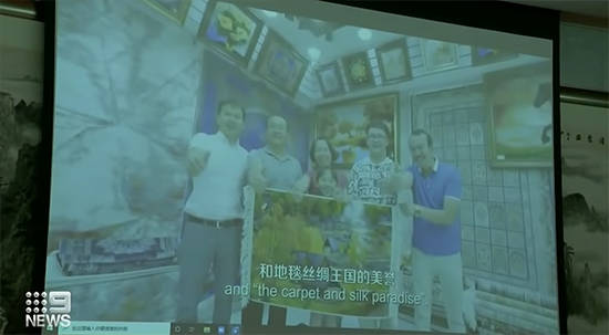 中国驻澳大使现场放视频反击涉疆谣言:若有人挑衅,将以牙还牙