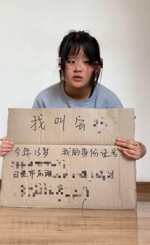 """日照一13岁女孩发视频称被强奸,其父称有人拿10万元""""息事"""""""