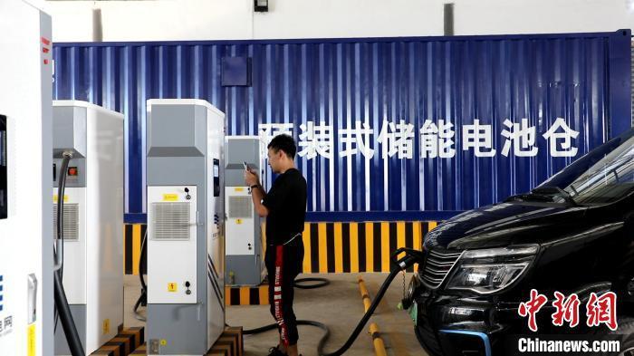 两个部门:支持海南新能源汽车充电和替代基础设施建设统一布局