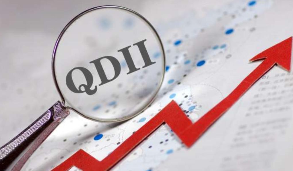 """去年的""""渣男"""",今年是基金界""""最亮的崽""""!3分钟秒懂QDII 基金"""