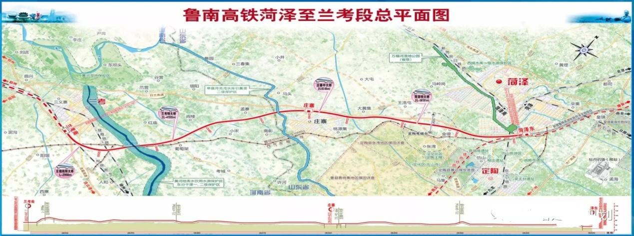 """鲁豫""""高铁直连""""在望!这三条高铁,山东和河南正加快推进建设"""