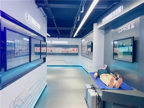 "VR虚拟现实融入应急演练 河庄街道打造""现代化+科幻化""应急安全体验中心"