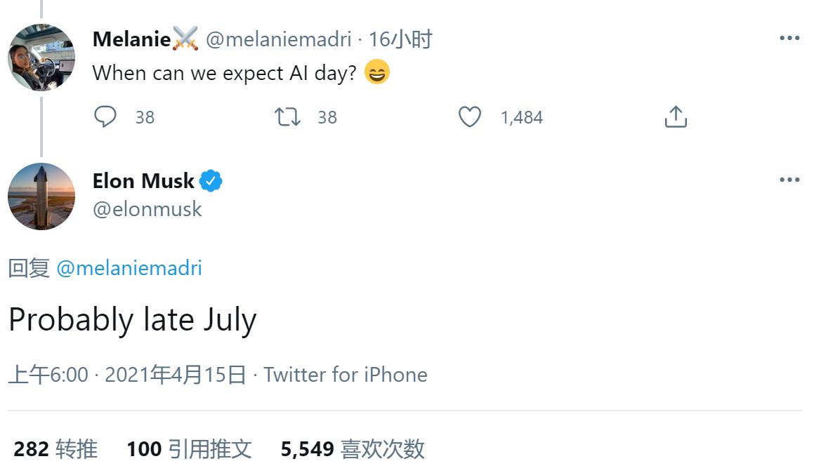 """马斯克推特:特斯拉""""AI日""""或在七月底举行"""
