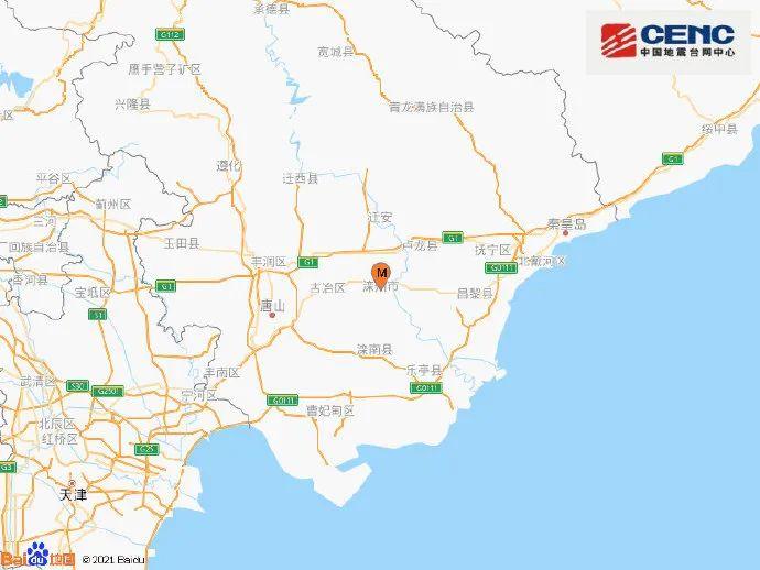 刚刚,唐山发生地震
